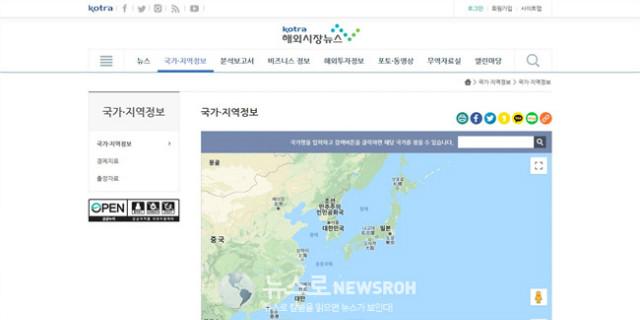 news_kotra_or_kr_20190103_174701-코트라-한국지도.jpg