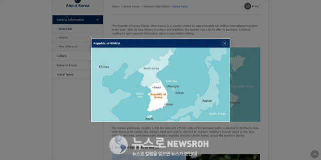 english_visitkorea_or_kr_20190103_171852-한국관광공사-영문.jpg