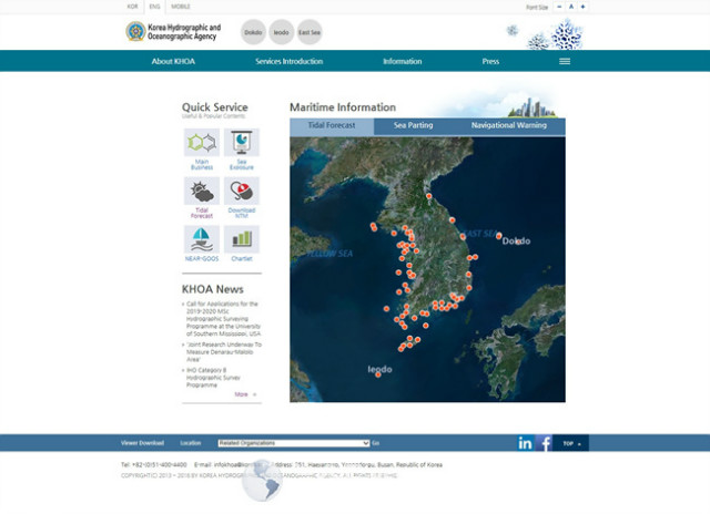 www_khoa_go_kr_20190103_172436-해양수산부-국립해양조사원.jpg