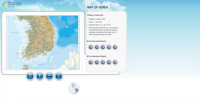 www_ngii_go_kr_20190103_172942-국토교통부-국토지리정보원-한국지도.jpg