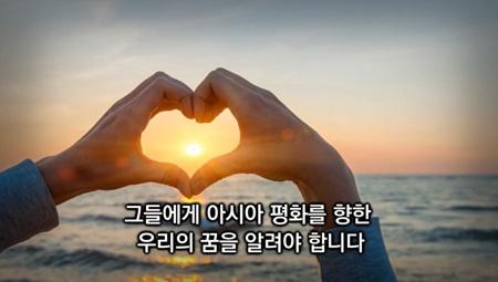 신흥무관학교3.jpg