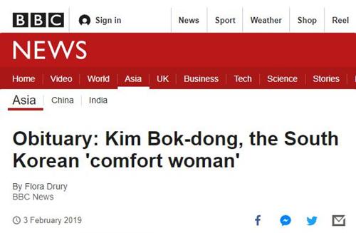 뉴스프로 BBC.jpg