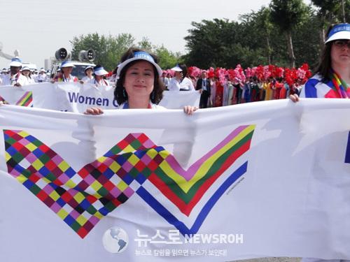 WomenCrossDmz.jpg