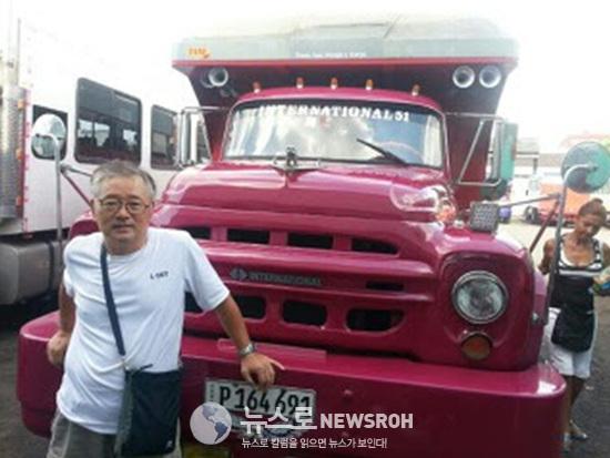 6전화위복 쿠바에서 트럭을 버스로 개조한 차량.jpg
