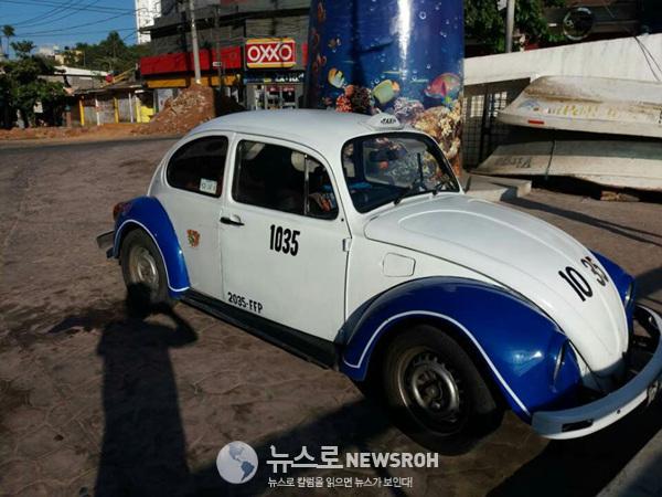 3 멕시코의 위험하지만 아름다운 휴양도시 아카폴코의 택시는 모두 딱정벌레 차였다.jpg