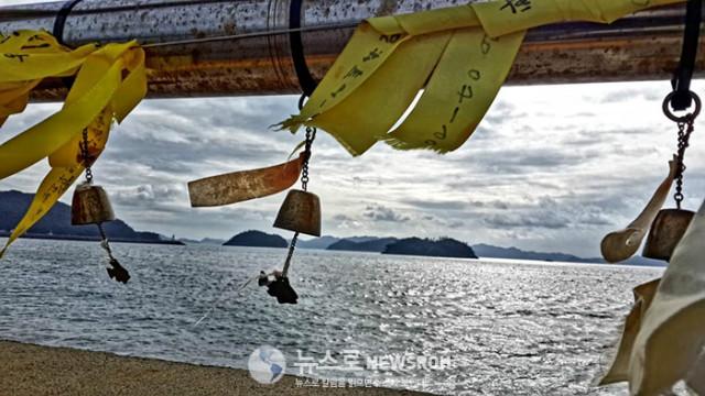 진도 팽목항 등대 길 방파제의 풍경들...Photo by 황룡.jpg