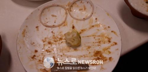 아나스타샤가 감자 튀김을 먹고나서 남은 음식으로 접시에 사람 얼굴 모양을 만들었다.   재치가 돋보였다..jpg