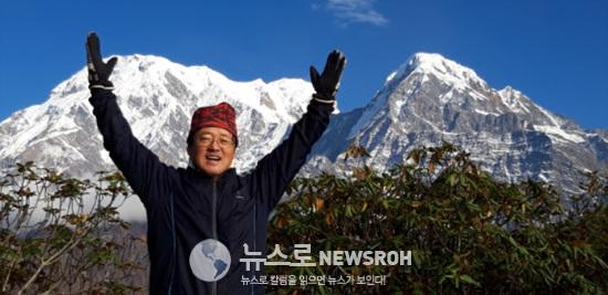 네팔 포카라 메르디 히말 4200m 베이스 캠프에 올라 감격의 눈물을 흘렸다..jpg