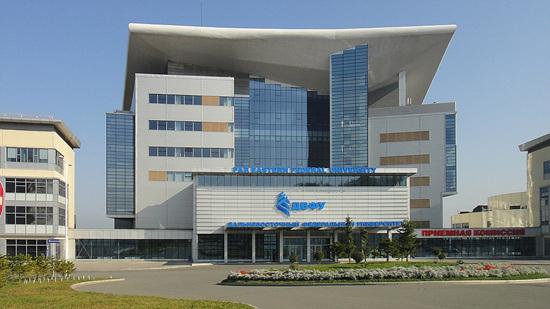 1024px-Far_Eastern_Federal_University_2.jpg