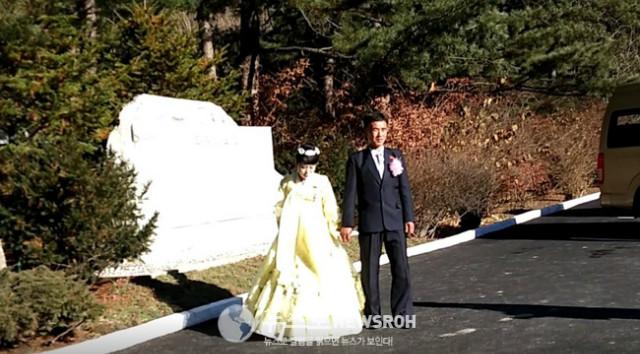 신혼부부.jpg