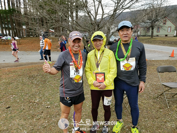 2019 03 20 Two River Marathon 4.jpg