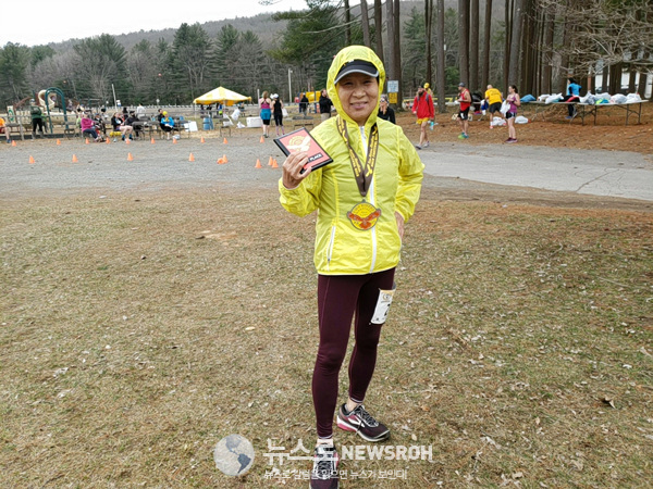 2019 03 20 Two River Marathon 8.jpg