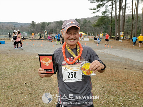 2019 03 20 Two River Marathon 6.jpg