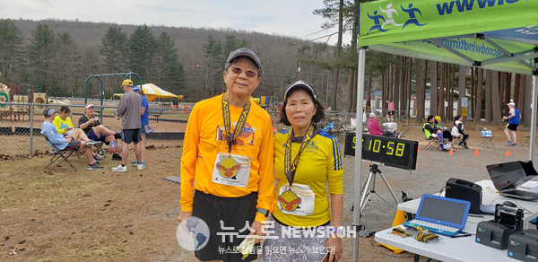 2019 03 20 Two River Marathon 13.jpg