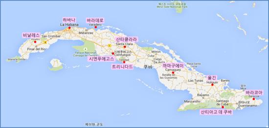 1 쿠바지도.jpg