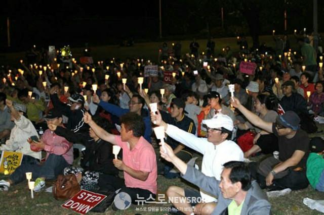 시드니 촛불 1차 Nov17.jpg