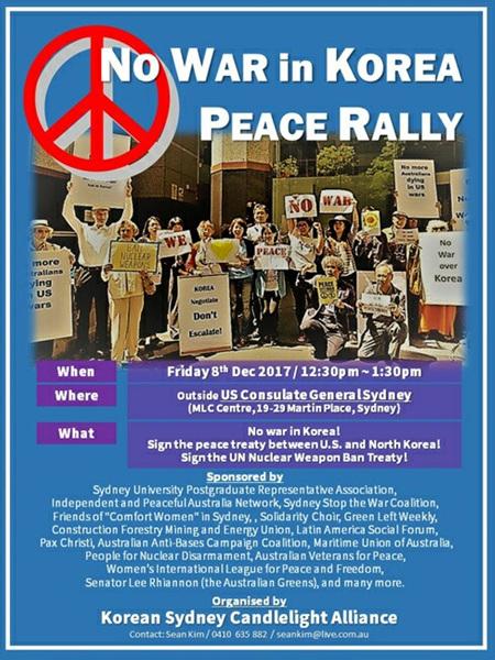 반전평화시위 포스터 Dec17.jpg
