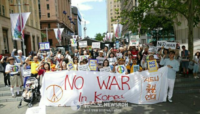 반전평화시위 Dec17.jpg