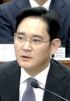 Lee_Jae-yong_in_2016.jpg