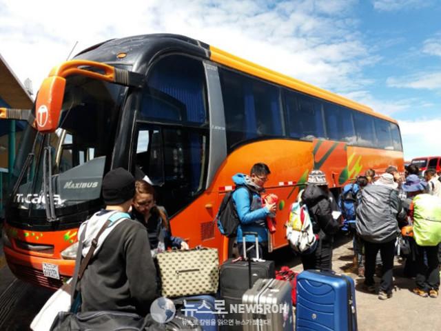 1 코파카바나 버스.jpg