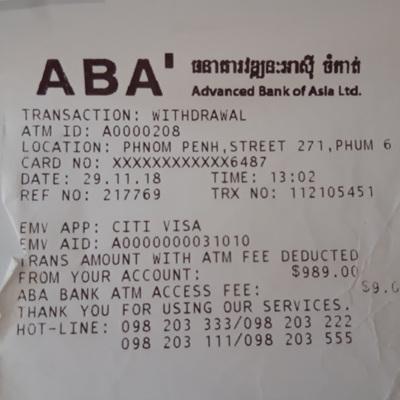2 캄보디아 ATM.jpg