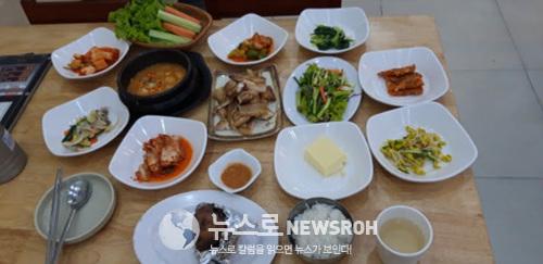 7 씨엠립 한국식당.jpg