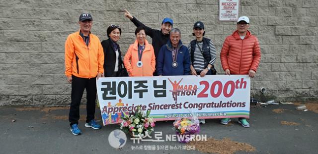 2019 4 28 New Jersey Marathon 34.jpg