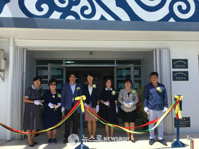 사진2. 사이판 한인회 및 한글학교 보수완공 기념식 단체사진.jpg