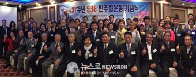 #3. 2017년 37주년 5.18민주화운동 기념식.jpg