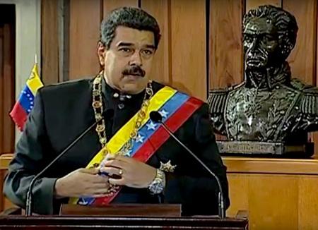 Nicolas_Maduro_February_2017.jpg