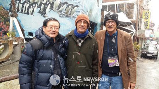 1 2016년 11월 27일 첫  눈이 내린 날 이었다. 서울.jpg