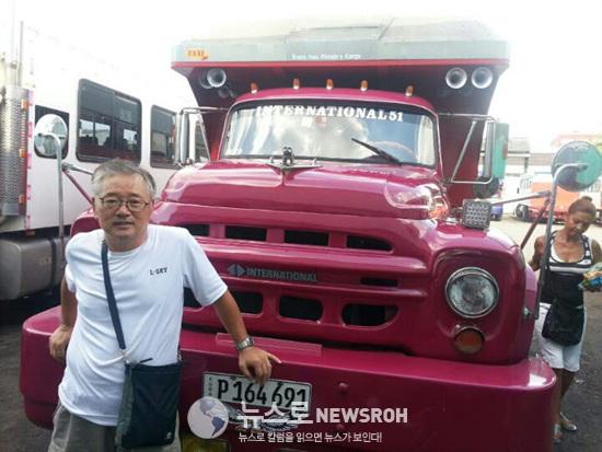 6 트럭 화물칸에 좌석을 배치해서 버스 처럼 만든 뻐럭 (버스 트럭 ). 쿠바에서는 까메욘.jpg