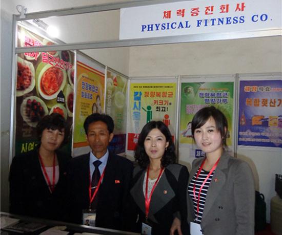 김수복칼럼-국가과학원 균주보존실장 박민열 박사 실장과 연구원들.jpg