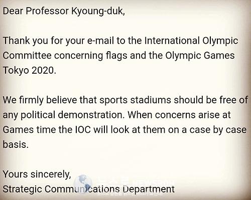 IOC영상-2.jpg