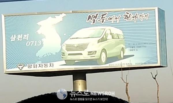 평화자동차 광고판 - Copy.jpg