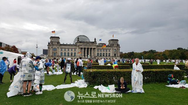 2019 9 29 Berlin 5.jpg