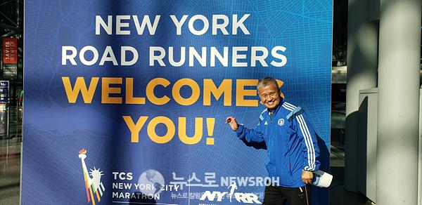 2019 11 2 뉴욕 마라톤 1.jpg