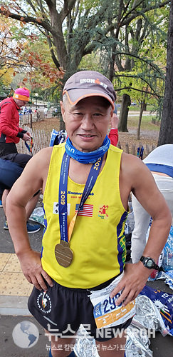 2019 11 3 NYC Marathon 2.jpg