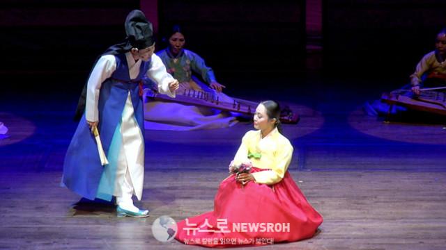 11.19 남원 국립민속국악원 공연- 춘향전 중 사랑가.jpg