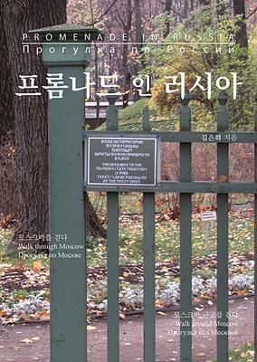 김은희교수 책.jpg