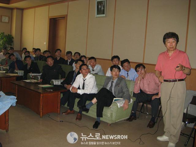평의대 인공관절강연, '09.jpg