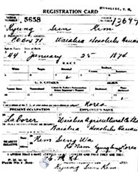 사본 -사진은 국적을 '한국'으로 표기한 김경선(40)의 징집카드. 직업을 노동자(Laborer)로 기재한 그는 한글이름도 일부러 기재해 눈길을 끈다..jpg