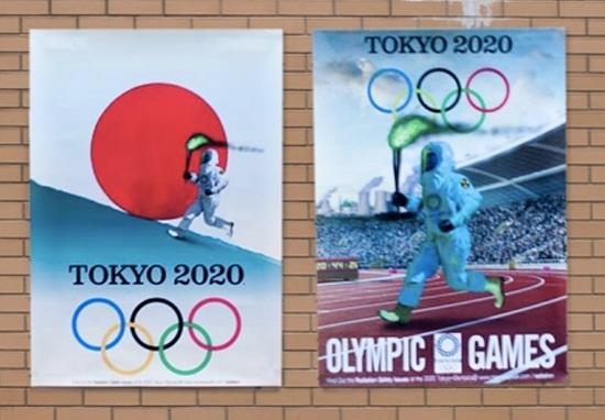 올림픽 경고 포스터.jpg