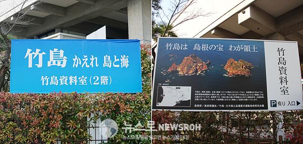 다케시마의날-5.jpg