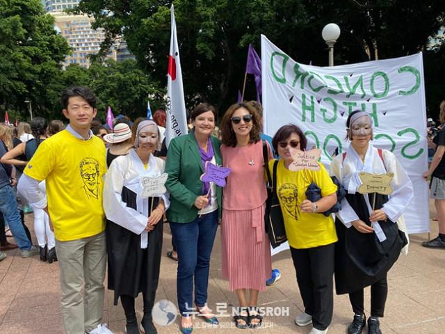 사진3. 노동당 국회의원 Jodi McKay와 시소추 회원들.jpg