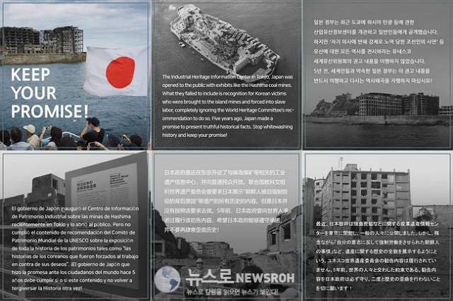 하시마-카드뉴스-1.jpg