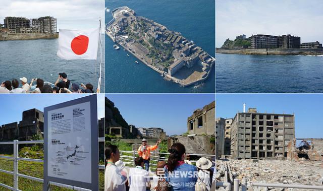 하시마-카드뉴스-2.jpg