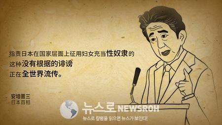 위안부중국어-2.jpg