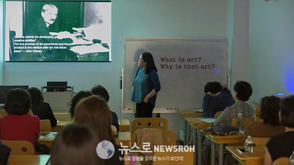2019 알재단 가을 미술사수업.jpg