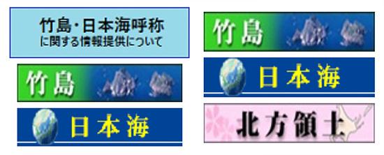 일본대사관-1.jpg